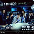 韓劇。《檢法男女》