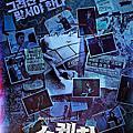 韓劇。《素描Sketch》