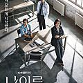 韓劇。《九號房間》