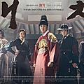 韓劇。《獬豸》