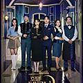 韓劇。《德魯納酒店》