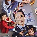 韓劇。《偉大的秀》