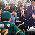 韓劇。《金牌救援》