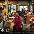韓劇。《夜食男女》