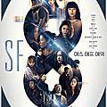 韓劇。《SF8》