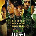 韓劇。《Search:非武裝救援》
