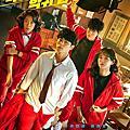 韓劇。《驚奇的傳聞》
