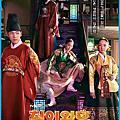 韓劇。《哲仁王后》