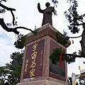 20110306 天極行宮春祈禮
