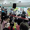 鐵道展覽+小蜜桃姐姐