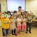 2013.5飛揚少年成長中心