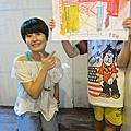 2013釋放創意的八月畫畫教室