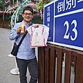 2012.12新竹心鮮森林