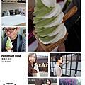 2014.04嘉義 有甜屋&檜意生活村