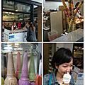 2014.04台北冰淇淋-日本白一Shirorchi10秒生淇淋&韓國Honey creme蜂巢冰淇淋