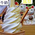 2014.04金帛霜淇淋