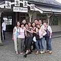 2006-07-28-29 阿魯巴庫員旅 - 日月潭YA