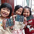 2012.09 ~ 黃老師與一年級小鬼們