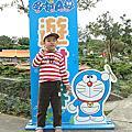 2010/3/27小人國尋夢去