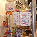 2010台北創意文具大展