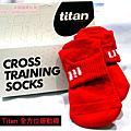 Titan Socks