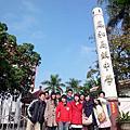 2012.01.25老狗終於變出新把戲--超過十年的國中同學聚會