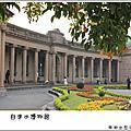 【臺北】寶藏巖、水源市場、自來水博物館