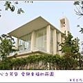 【臺中】演武場、心之芳庭、國美館、紙箱王創意園區