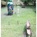 【苗栗】三義綠葉方舟.龍騰斷橋