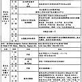 2017.12.28-2018.01.01 名古屋之旅