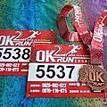 2018.09.29-30 路跑初體驗「OK RUN in 泰安」+165露~友泰露營區