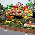 2012沖繩Day2-2