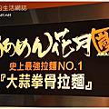 2010.02.14春節之旅-花東、高雄、屏東