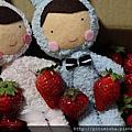 2011.02.04 大湖草莓