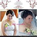 繡瑾❤結婚午宴新娘秘書❤高雄夢萊茵皇室婚禮