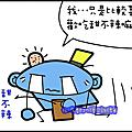 布魯郎單格漫畫