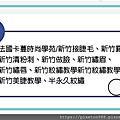 桃園音響店推薦新莊音響店點歌機維修伴唱機中古卡拉ok特價樹林音響店家