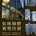 台灣模具推薦模具廠優良模具廠鋼模 +886-2-82010110