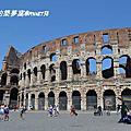 羅馬競技場(Colosseum)