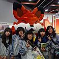 第三屆旅行的意義-Happix遊台北旅展