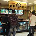 台北101-香料達人