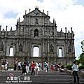 2016澳門之旅Macau