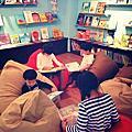 日日好玩親子交誼室&繪本屋