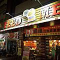 【食記】台中-FEED ME!(一中店)