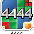 【iOS/Android】4444