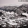 【旅行   行程】2017 日本滑雪初體驗