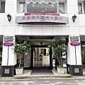 【新北|住宿】新店區-美麗春天大飯店 Beautiful Hotel