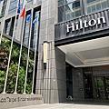 【新北|住宿】板橋區-台北新板希爾頓飯店 Hilton Taipei Sinban