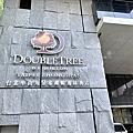 【台北|住宿】中山區-台北中山希爾頓逸林酒店 DoubleTree By Hilton Taipei Zhongshan