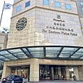 【台北|住宿】大安區-香格里拉台北遠東國際大飯店  Shangri-La's Far Eastern Plaza Hotel, Taipei